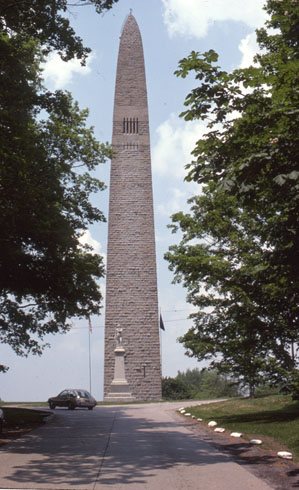View of the monument, circa 1980s